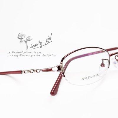 高檔半框黑色眼鏡框女款合金氣質款鏤空雕花細腳超輕 休閑眼鏡架