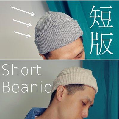 Myplace.com Short Beanie 翻邊短版【毛帽】