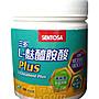 【元氣一番.com】三多 L- 麩醯胺酸Plus(L- Gl...