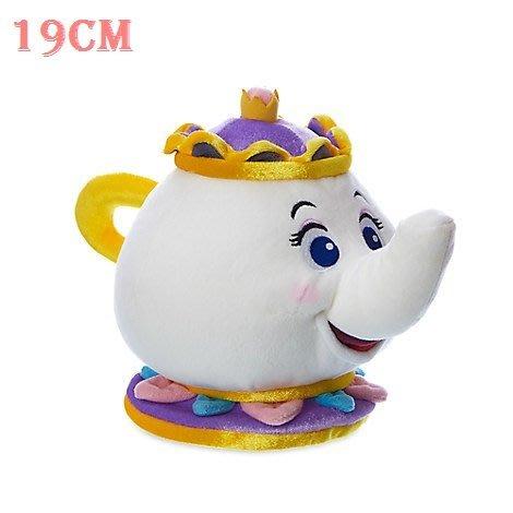"""【美國大街】美國迪士尼美女與野獸茶壺夫人絨毛娃娃 Disney Mrs. Potts Plush 7.5"""" /19cm"""