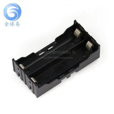 高品質2節18650並聯電池盒 並串聯通用電池盒 帶插針 18650電池盒 W177.0427