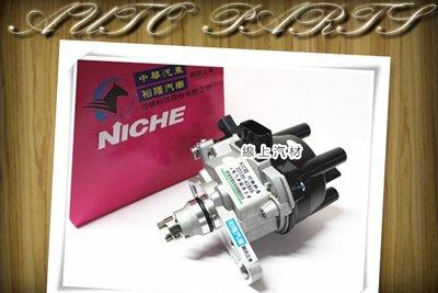 線上汽材 NICHE 新品 分電盤 MARCH 1.3 其他車款歡迎詢問