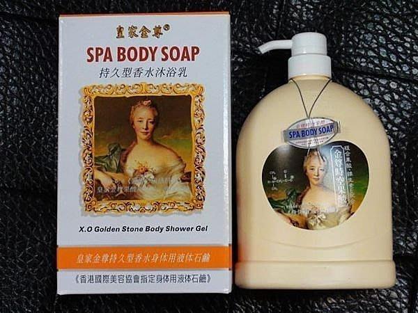 家庭號 超大容量 1200ML 金尊時空酸沐浴乳 檀香味 持久型 香水沐浴乳 金尊 沐浴乳