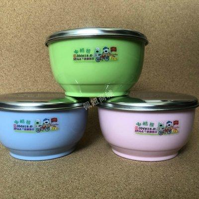 【100%台灣製-正304#不鏽鋼】兒童雙層隔熱三色兒童碗 幼稚園專用 不鏽鋼上蓋 兒童三色碗 不鏽鋼碗