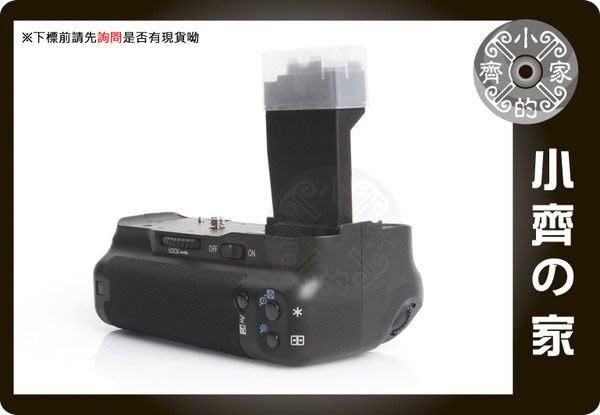 小齊的家 美科 CANON 550D 600D 650D 700D相容原廠BG-E8垂直手把 垂直把手LPE8電池手把