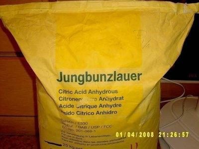除水垢尿垢超好用,無水檸檬酸 可信用卡 可超商取貨付款
