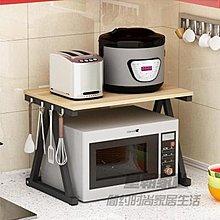 (全館免運)微波爐置物架2層烤箱架雙層儲物架子