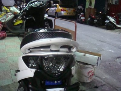 嘉偉光電車坊~光陽 V-LINK GP  GP125 燻黑尾燈殼 後燈殼 可來店自取