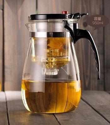 2017~可拆洗飄逸杯泡茶壺全過濾耐熱玻璃茶水杯泡茶壺-QDSC-16909