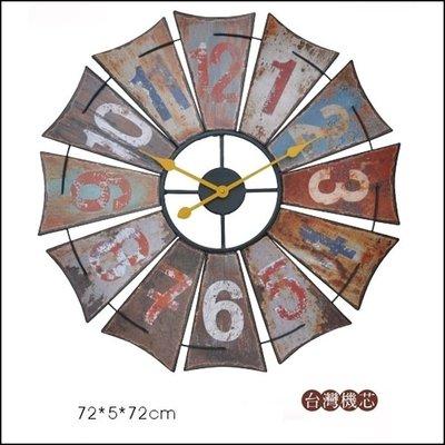 美式鄉村風 鐵製仿古造型大時鐘 直徑72公分 工業風鐵藝彩色刷舊掛鐘 造型鐘藝術掛鐘大鐘面壁鐘【歐舍傢居】