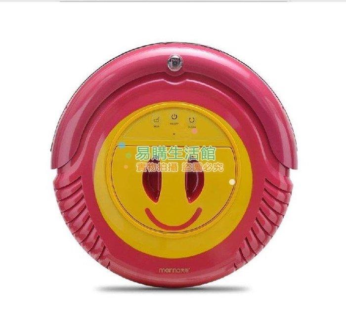 微笑款天賜掃地機器人全自動吸塵器智能充電家用超靜音吸掃拖地遙控器式 多功能吸掃拖吸塵器送家人/朋友禮物