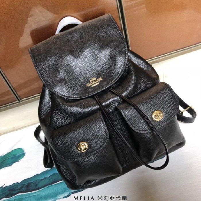Melia 米莉亞代購 專售正品 2018ss Coach F37410 最新款 女士雙肩包 後背包 全真皮 質感超好
