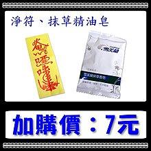 【明儀毛巾】《超低價,滿額再打折》台灣製 柔感條紋 回禮、奠儀、喪事、禮儀毛巾