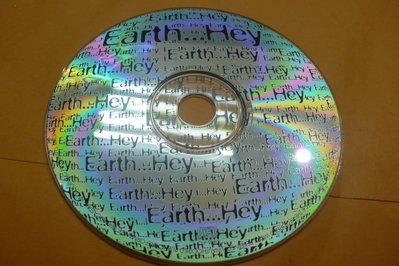 紫色小館-87-2------EARTH...HEY