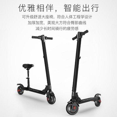 電動滑板車6.5寸電動滑板車成年折疊式代步超輕便攜男女迷你小型電瓶代步車