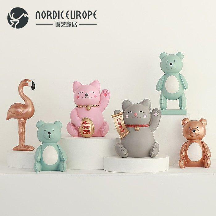 爆款--創意北歐氣球招財貓樹脂裝飾擺件家居飾品北歐房間電視柜客廳擺設#擺件#創意#逼真#簡約