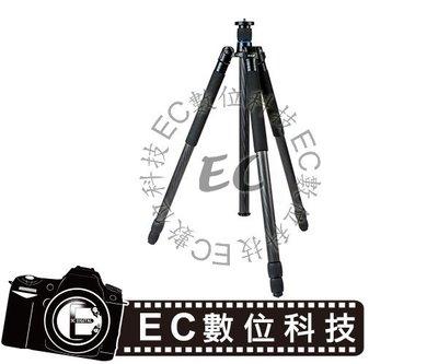 【EC數位】 LVG C-313C 防水碳纖維三腳架  三腳架 腳架 攝影腳架 公司貨