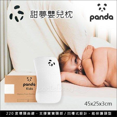 ✿蟲寶寶✿【英國Panda】陪伴寶寶的成長嬰兒枕頭 防過敏、抗塵蟎、保護頭型 - 甜夢嬰兒枕