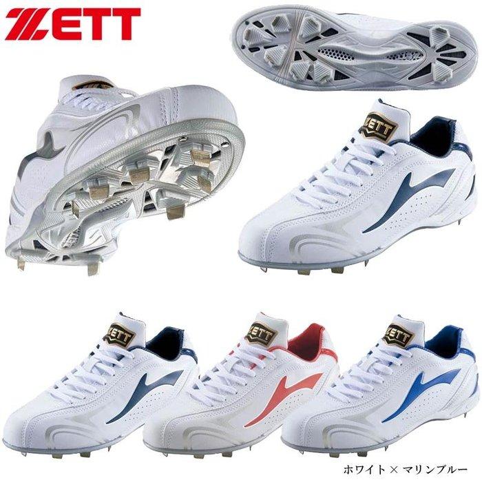 ZETT 2019 棒球鐵釘鞋