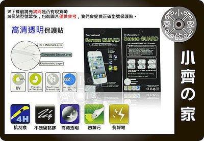 小齊的家 Samsung i8160 Galaxy Ace 2 高清透明 亮面 高透光 前膜保貼 保護膜 手機保護貼