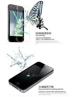 透明滿版全螢幕 iPhone 6 6S i6 Plus i6S /SE 鋼化 玻璃保護貼 9H 保護膜 充電線9H抗藍光