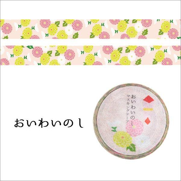《散步生活雜貨-和紙膠帶》日本製 Green Flash 菊花 紙膠帶 15mm 單捲OG-072