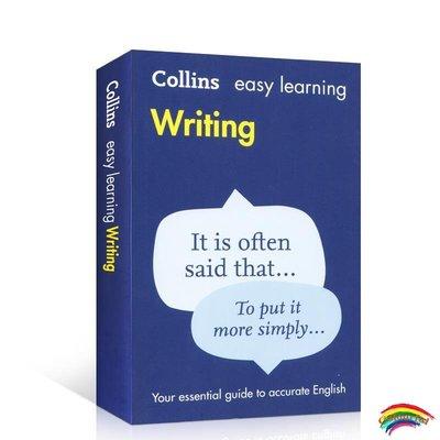 柯林斯輕松學英語寫作英文原版 Collins Easy Learning English:Easy Learning Writing 平裝 寫作指導 英文版進口