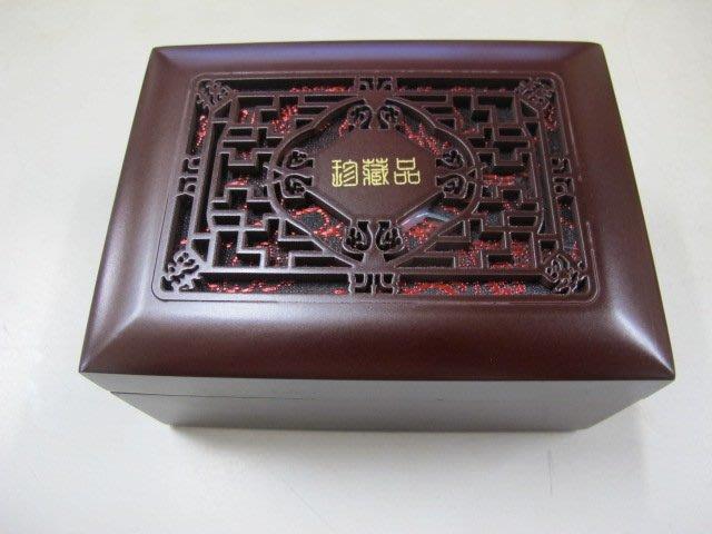 二手舖 NO.3133 原木復古收納盒 首飾玉鐲手鍊手鐲盒 佛珠禮品盒