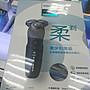 熱銷熱銷破盤加送潔顏刷 (荷蘭製)飛利浦三刀頭水洗電動刮鬍刀s系  S6550 新品保固2年
