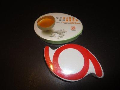 ICAC 颱風 壓縮毛巾2個 全新 包平郵