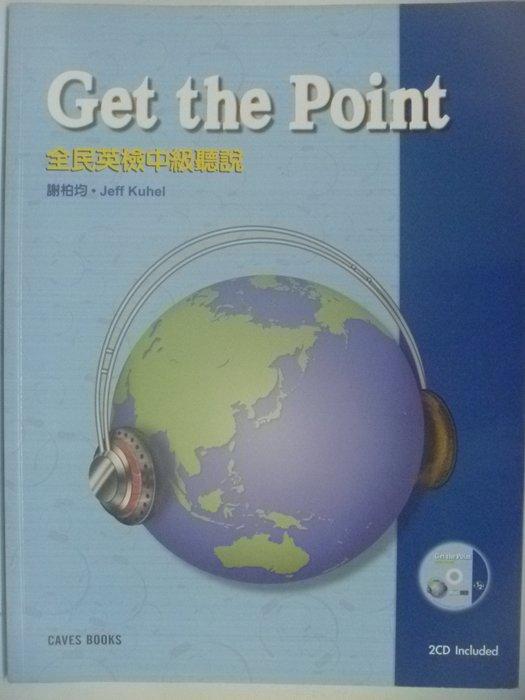 【月界二手書店】Get the Point 全民英檢中級聽說(附2CD)_謝柏均_敦煌出版_原價270〖語言考試〗AIL