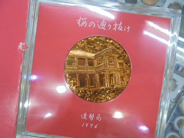 ☆小森館☆1976年日本櫻花祭日本國造幣局紀念銅章~ZY-2.6
