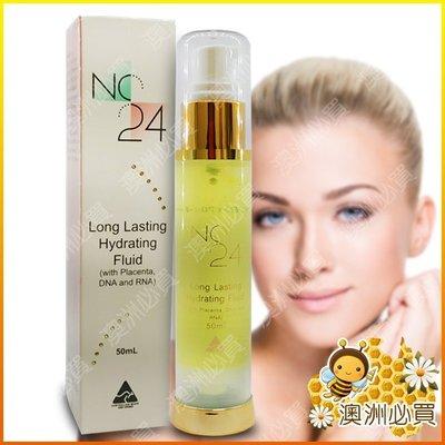 【澳洲必買】Nature's Care NC24 Long Lasting 長效持久保濕精華液(含羊胎盤素) 50ml