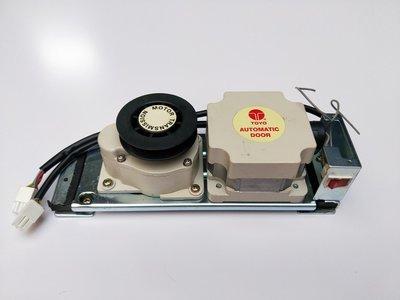 東洋牌 自動門材料零件 雙扇單扇門機DC502 DC258通用馬達3500元 (安裝另計) 全新 中古 故障 不走了 壞掉  回收 維修理