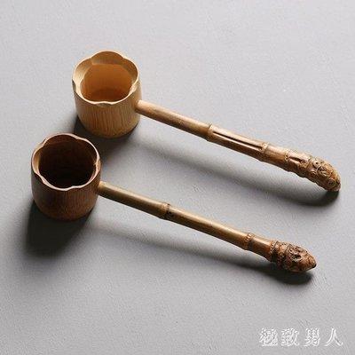 竹根水勺  分茶勺環保打酒器水勺水瓢酒勺 日式茶具茶道零配竹杯 【愛購】