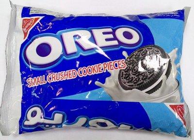 《奧利奧餅乾碎片》OREO巧克力 碎片 脆片 (454公克)(有效期限:2019/10/15)--【良鎂咖啡精品館】