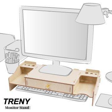 【TRENY直營】電腦螢幕增高架 (加厚大抽-橡木白) 電腦螢幕收納架 螢幕架 鍵盤架 鍵盤收納 抽屜 5088D-O