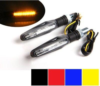 新款-後方向燈/高亮方向燈/LED方向燈/檔車通用/野狼/酷龍/雲豹/KTR/JETS/雷霆S/通用型/T2/FORCE