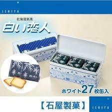 北海道名品館   日本北海道 白色戀人巧克力餅乾 白巧克餅乾27入 (鐵盒款) 石屋製菓 日本伴手禮 現貨