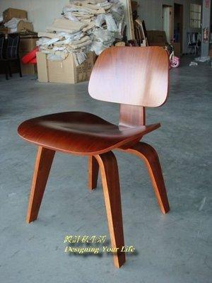 【DYL】T09木質餐椅、書桌椅、化妝椅-小 (全館一律免運費)