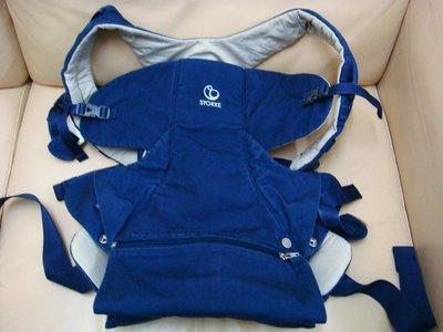 Stokke® MyCarrier™ 前向式及後抱式背帶