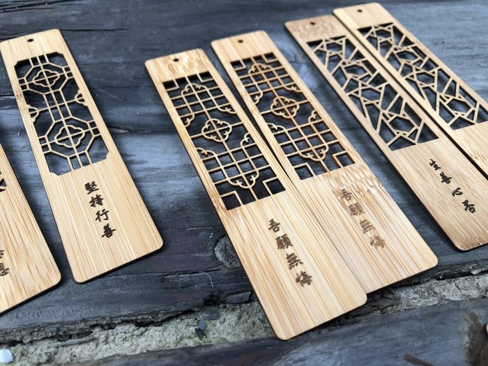 竹藝坊-客製書籤/竹製書籤/雷射雕刻切割(客製化製作)