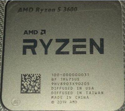 【6/15到】R5 3600 AMD Ryzen 5 3600(1年保)