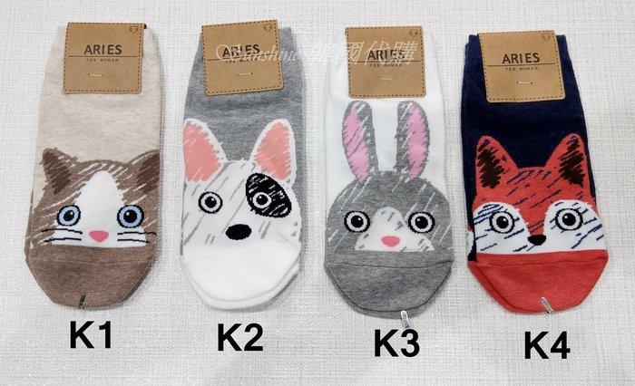 現貨 韓國製 動物系列 兔寶寶 狐狸 小雞 鈴鐺貓 貓咪 狗 短襪 襪子 22-25cm