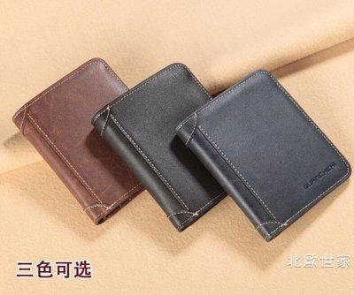 男士錢包短款日韓青年豎款錢夾正品多卡位駕駛證軟皮夾男學生潮限時大降價!