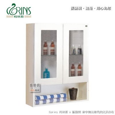 《振勝網》Corins 柯林斯 100%防水材質+白色烤漆+銀霞玻璃門片 對開放標準吊櫃 置物櫃  SF11 LF-PG