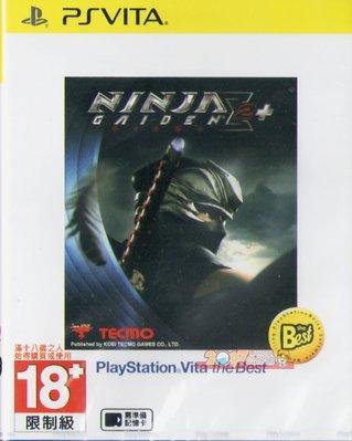 全新未拆  PSV  忍者外傳2 Plus -中文BEST亞版- Ninja Gaiden Sigma 2 Plus