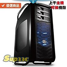 Xeon E5 2630 V4 10核 曜越 Litepower LT 450CNT 450W 9A1 新楓之谷 絕地求