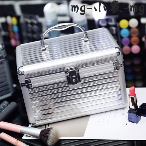 化妝包鋁合金化妝箱手提雙層大容量小號便攜收納箱