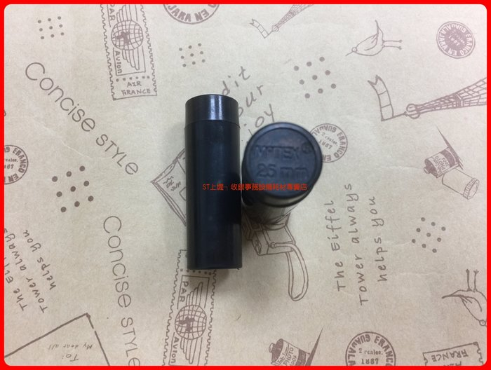 上堤┐含稅-原裝進口墨輪/墨球MOTEX MX-2316舊款,MX-2616標價機墨輪,商品打標機墨球 標簽機標籤機墨球